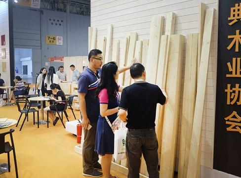 CIFM Guangzhou